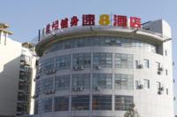 Super 8 Hotel Zhenjiang Xuefulu Image