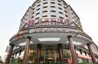 Yashidu Suites Hotel Image