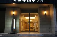 Osaka Teikoku Hotel Image