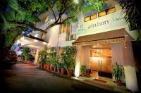 Hotel Mutiara Ambon Image