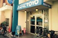 Backpackers Hotel Toyo Image