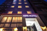 Apa Hotel Niigata-Higashinakadori Image