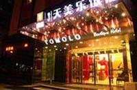 Tomolo Hotel Wuzhan Branch Image