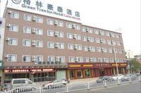Greentree Inn Huainan South Renming Road Hotel Image