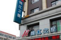 Jinjiang Inn Jinan Shandong University Image