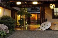 Hotel Oonoya Image