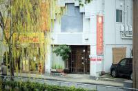 Nagasaki International Hostel Akari Image