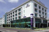 Taipung Suites Hotel Image