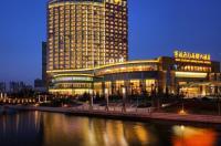 New Century Ningbo Grand Hotel Image