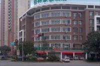 Greentree Inn Tianjin Tanggu Hebei Road Image