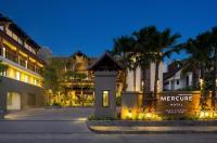 Mercure Samui Chaweng Tana Hotel Image