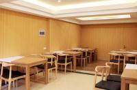 Greentree Inn Jiangsu Zhenjiang Yidu Building Materials City Express Hotel Image