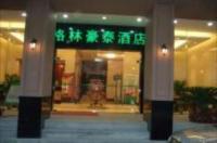 Greentree Inn Hefei Nanyuan Image