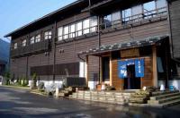 Shirakawago No Yu Hotel Image