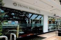 Ming Star Hotel Image