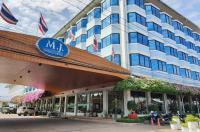 The Majestic Sakon Nakhon Hotel Image
