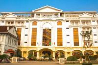 Hue Heritage Hotel Image