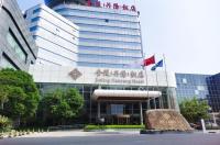 Jinling Danyang Hotel Image