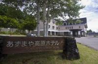 Azumaya Kogen Hotel Image