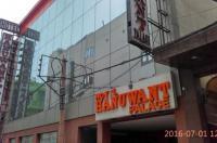 Hotel Hanuwant Palace Image