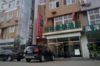 Greentree Inn Tianjin Huayuan Keyuan Business Hotel Image