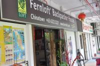 Fernloft City Hostel - Chinatown Image