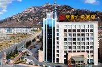 Taian Lijing Plaza Hotel Image