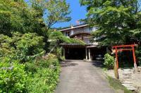 Kusatsu-Onsen Kirishimaya Ryokan Image
