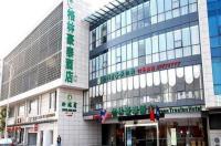 Greentree Inn Suzhou Shimaoyunhe Image