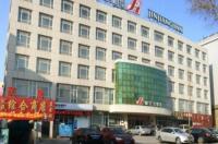 Jinjiang Inn - Railway Station Image