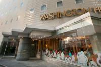 Chiba Washington Hotel Image