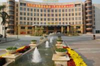 Agile Hotel Foshan Image