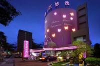 Uinn Relax Hotel Image