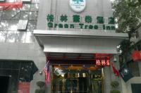 Green Tree Inn Xian Xi Da Jie Ximen Hotel Image