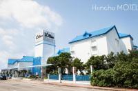 168 Motel - Hsinchu Image