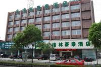 Greentree Inn Hangzhou East Genshan Road Business Hotel Image