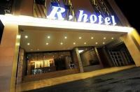 The Riverside Hotel Hengchun Image