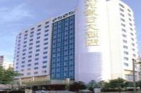 Sun Shine Holiday Hotel Fuzhou Image