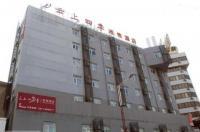 Kunming Fairyland Hotel Dongfeng Square Image