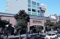 Shanshui Trends (Huaqiangbei Hotel) Image