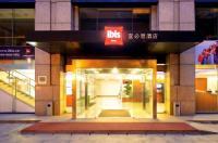 Hotel Ibis Nanjing Zhonghua Image