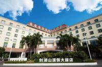 Janfusun Prince Hotel Image