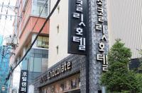 Gangnam Chocolate Hotel Image