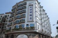 Hotel Guia Image