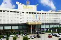 Best Western Fortune Hotel Longyan Image