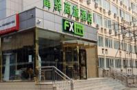 Fx Inn Xisanqi Beijing Image