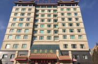 Jiuquan Hotel Image