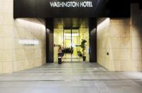 Akihabara Washington Hotel Image