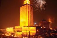 Grand Metropark Wanshi Hotel Image