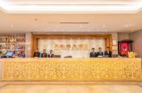 Shenzhen Airport Hotel Image